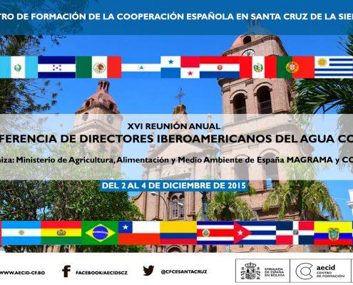 Santa Cruz Plaza 24 de Septiembre Catedral Metropolitana