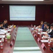grupo chino-argentino en biotecnología