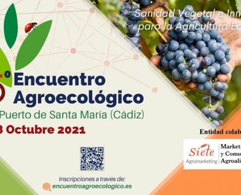 Siete Agromarketing